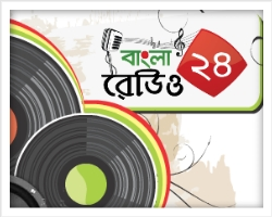 Bangla-Radio-24