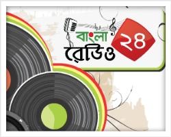 راديو البنغالية 24