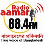 Radio Aamar
