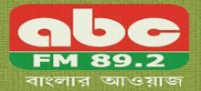 راديو ABC