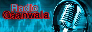 راديو Gaanwala