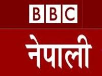 BBC nepalščina