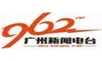 Guangzhou 96.2 FM