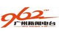 Guangzhou 96.2 FM