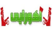 Iranian Pop Music