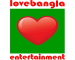 Love Bangla