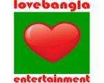 الحب البنغالية