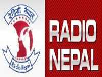 Радио Непал