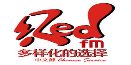 Red FM Malaysia