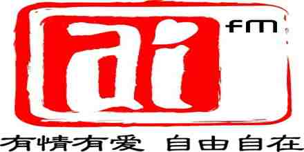 منظمة العفو الدولية FM