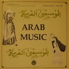 Arabski Music Radio
