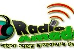 Radio Amader