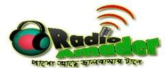 Радио Amader