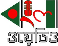 Bangla-Wadio