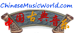 Chinese-Music-World
