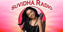 راديو Suvidha