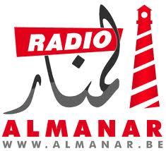 راديو المنار