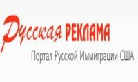 روسكايا الإعلان
