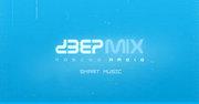 Mix profonde