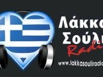 Lakka Souli Radio