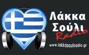 اكا Souli راديو