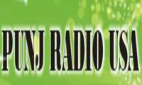 بونج RADIO