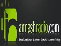 راديو Annash