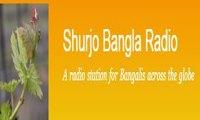 Shurjo البنغالية