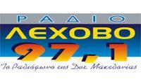 Radio Lehovo 971