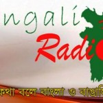 eBengali Radio