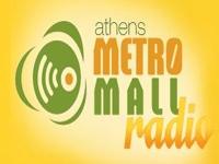 Radio NTBI centro comercial