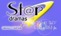 Star fm Drama 93.5