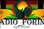 Radio Foring