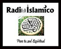 راديو الإسلامية