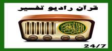 Radio Corán Tafsir