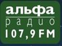 ألفا راديو روسيا البيضاء