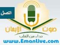 Donnez Radio