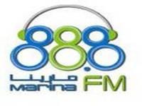 Марина FM-Lite