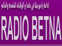 راديو Betna