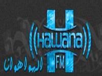 راديو FM Hawana