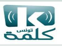 Radio Kalima