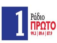 Por lo tanto Radio 99.3