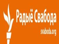 راديو Svaboda