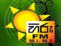 ثلاثة FM