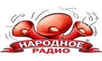 راديو Narodnoe