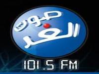 Weaver El Ghad