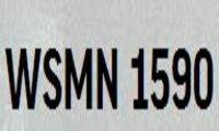 وسمن 1590