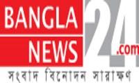 Bangla News 24