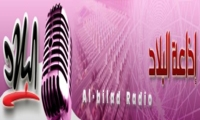 Albilad Radio