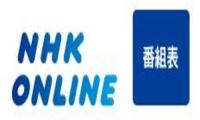 NHK راديو اليابان